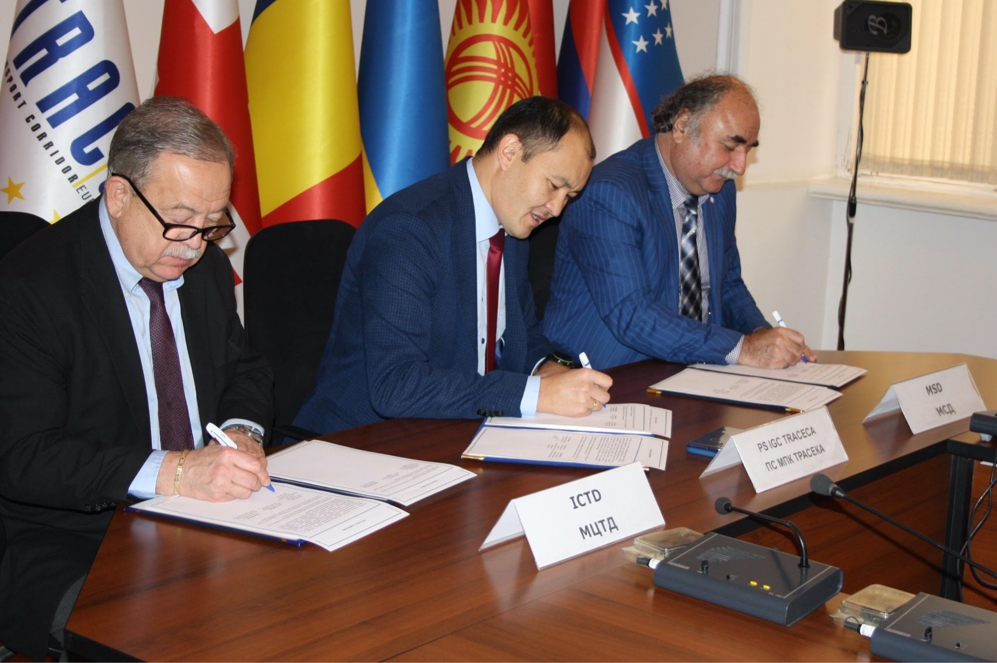 Signing Protocol of Intent on development of Black Sea-Caspian Sea Transport Route