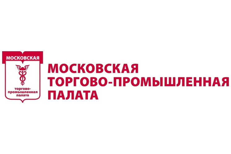 ICTD addresses members of the Moscow Chamber of Commerce and Industry